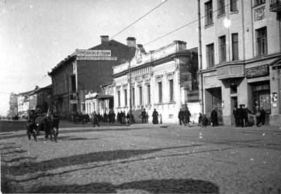 Арбат, 46. Фото начало ХХ века