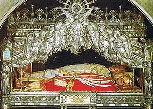 Рака с мощами святителя Амвросия Медиоланского и мучеников Гервасия и Протасия. XIX в.