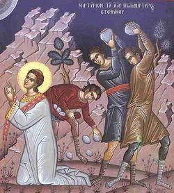 Побиения камнями святого архидиакона Стефана