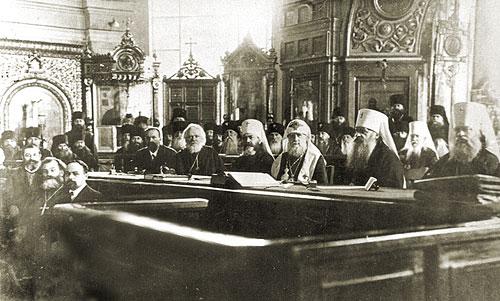 Заседание Поместного Собора Русской Православной Церкви 1917-1918 гг.