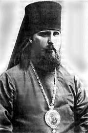 Епископ Иларион - викарий Московской епархии