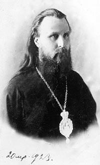 Священномученик Иларион. 20 марта 1923 года.