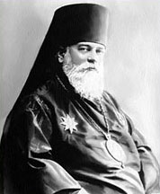 Священномученик Серафим (Чичагов)