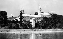Загрузить увеличенное изображение. 741 x 453 px. Размер файла 109694 b.  Мукачевский монастырь