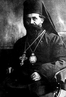 Епископ Досифей