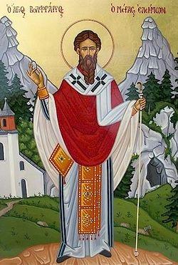 Святой Вольфганг