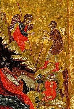 Ангел возвещает радость пастухам. Фрагмент иконы Рождества Христова
