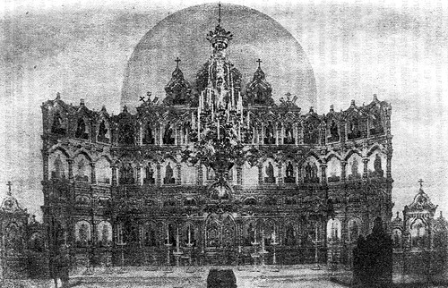 Иконостас верхнего храма Успенского собора Артемиево-Веркольского монастыря