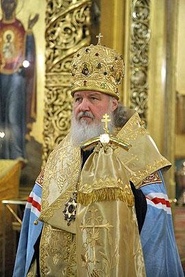 http://www.pravoslavie.ru/sas/image/100202/20271.p.jpg