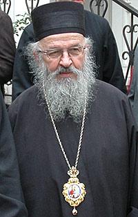 Епископ Рашко-Призренский Артемий