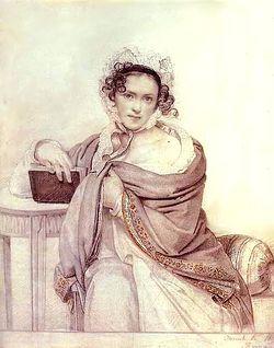 Софья Щербатова