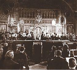 Поместный собор Православной Российской Церкви 1917-1918 гг.