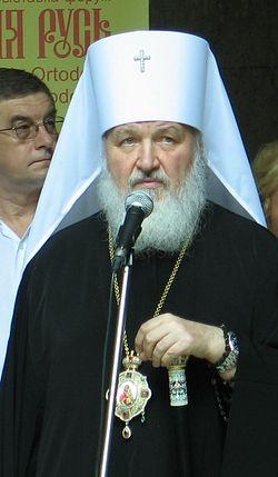 Митрополит Кирилл на Кубе