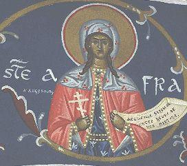 Святая мученица Афра