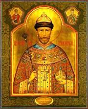 Св. Царь-мученик Николай II