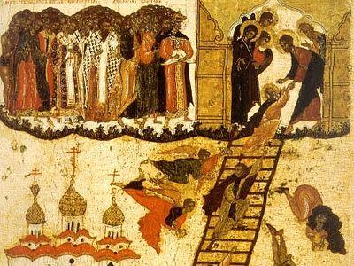 Часть 1. Христианская психология