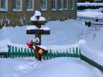 «Здесь под спудом покоятся мощи священномученика Димитрия Спасского...»
