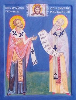 Блаженный Августин и святитель Амвросий Медиоланский