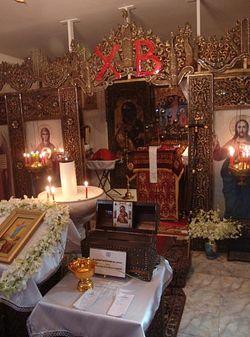 Загрузить увеличенное изображение. 502 x 677 px. Размер файла 57979 b.  Пасха в Никольском храме г. Бангкока