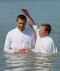 Протестантское крещение