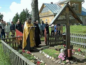 Молебен у могилы инока Владимира