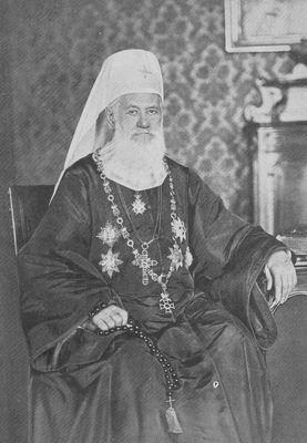 Митрополит Георгий (Бранкович)