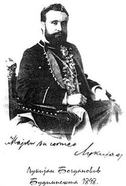Лукиан Богданович
