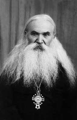 Преподобноисповедник Гавриил (Игошкин). Фото: Фонд.Ru