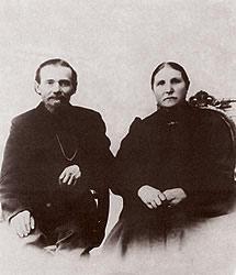 Родители Владыки Вениамина Иван Афанасьевич и Наталья Николаевна