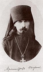 Инспектор Академии архимандрит Феофан (Быстров)