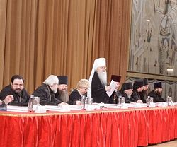 Конференция «Прославление и почитание святых» в Храме Христа Спасителя. 17 февраля 2009 г.