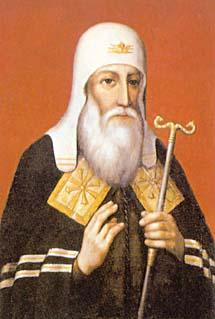 Патриарх Иоасаф II