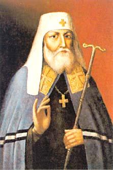 Патриарх Иоасаф I