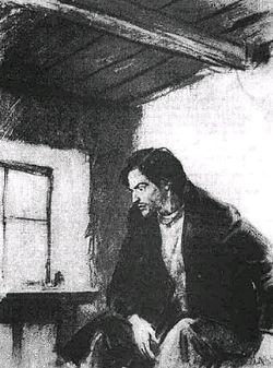 Раскольников. Иллюстрация Д. А. Шмаринова