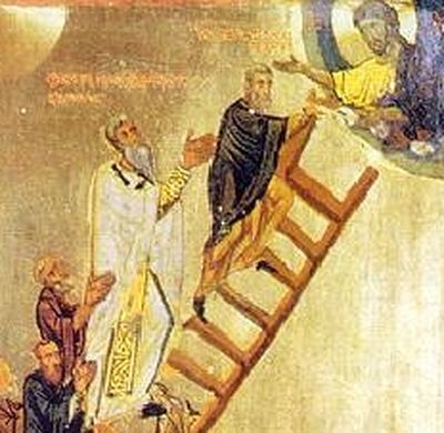 On St. John Climacus, and the Miraculous Revelation of Patriarch Tikhon's Relics