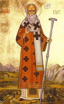 Святитель Давид