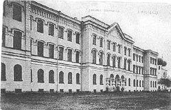 Новгородская духовная семинария. Фото начало XX века.