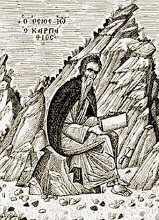 Святой Иоанн Карпафийский