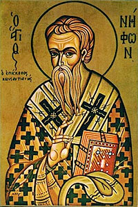 Святитель Нифонт