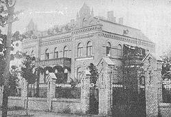 Братский дом имени императора Александра III (Kaiser-Alexander-Heim) в Тегеле