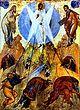 Богословская концепция света и Туринская Плащаница