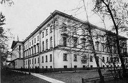 С.-Петербургская Духовная академия. <br>Фото начала XX века