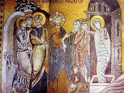 Вера в воскресение