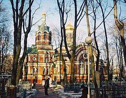 Александро-Невская церковь г. Минск
