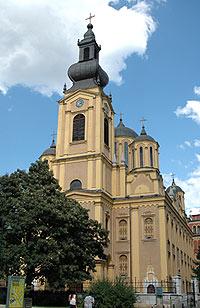 Кафедральный собор Рождества Пресвятой Богородицы в Сараево. Фото Православие.Ru