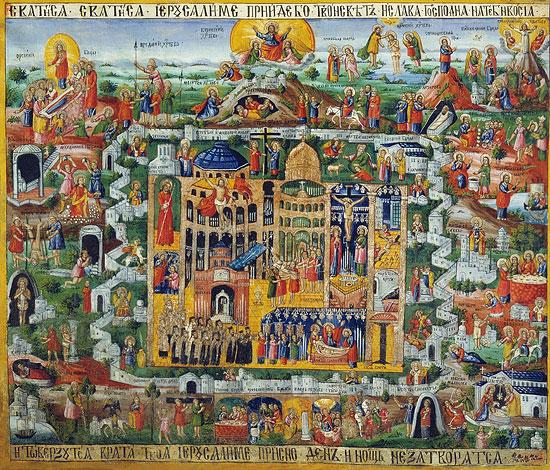 Святися, святися, Иерусалиме...