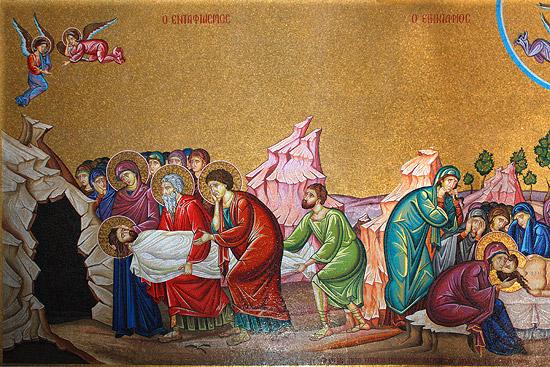 Мозаика православного придела храма Воскресения Христова в Иерусалиме