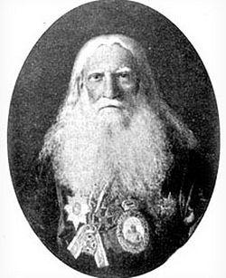 Archimandrite Porphyrius (Uspensky)