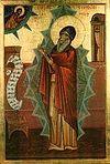 «Ставроанастасима» – крестовоскресные слова