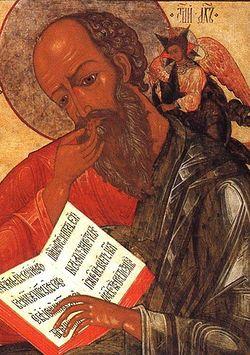 Св. Иоанн Богослов в молчании. 1679 г.